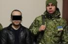 Чопські пикордонники затримали громадянина Росії, якого розшукували через Інтерпол