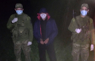 На Закарпатті прикордонники затримали втікача з майонезом, хлібом, пивом, сигаретами та змінним одягом