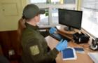 На ПП Ужгород прикордонники затримали 20-річного закарпатця, який перебував у розшуку