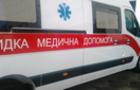 На Виноградівщині двоє 17-річних дівчат отруїлися чадним газом
