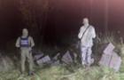 На Хустщині прикордонники завадили переміщенню через кордон партії сигарет