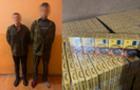 На Рахівщині затримали двох водолазів-контрабандистів із чотирма пакунками з сигаретами