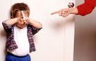 Не кричіть на дітей - радить закарпатський психолог
