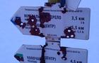 На Закарпатті з бюджету виділять 400 тисяч гривень на... мішені для браконьєрів