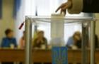 Член ДВК з 69 виборчого округу визнав свою вину у незаконній видачі виборчих бюлетенів