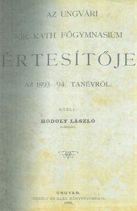 обкладинка звіт 1894