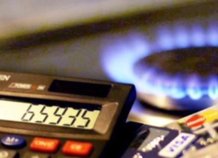 «Розділення» квитанції на газ: відповіді на основні питання