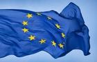 На Закарпатті будуть реалізовувати 5 крупних проектів за європейські гроші