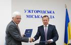 Ужгород бере 9 млн. євро кредиту від ЄБРР