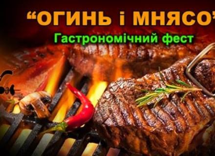 Мукачево подає Ужгород приклад фестивального креативу (ВІДЕО)