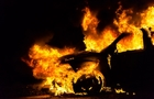 В Ужгороді згорів автомобіль