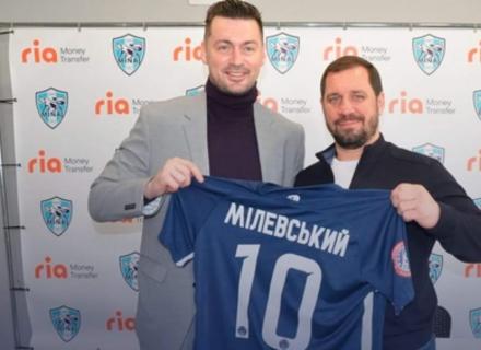 Артем Мілевський став гравцем футбольного клубу Минай