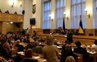 Оприлюднено текст звернення депутатів Закарпатської облради до Президента Порошенка щодо Закону про освіту
