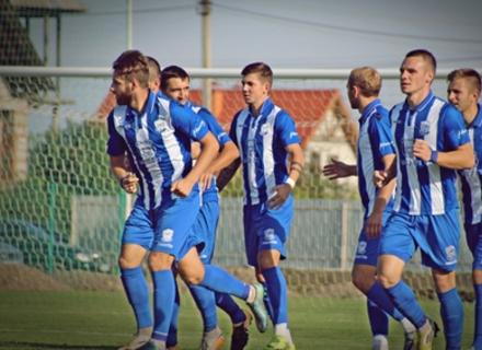 """ФК """"Минай"""" програв у 1-му турі Другої ліги"""