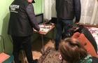 Поліція викрила повій в готелі на Іршавщині (ВІДЕО)