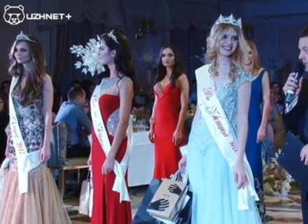 Курйоз на конкурсі Міс Ужгорода - 2017: подарунки віддали не тій дівчині. А та не повертає