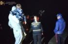 У Карпатах від вибуху загинули двоє туристів і ще четверо травмовані