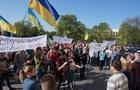 Москаль відповів учасникам акції протесту: Не дочекаєтесь!