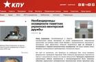 Чергова провокація російських спецслужб на Закарпатті
