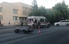 На Закарпатті ще одна аварія за участі мотоцикліста. Цього разу - в Ужгороді