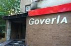 """У Мукачеві спалили продуктовий магазин """"Говерла"""""""