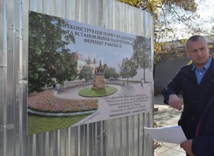У закарпатському Берегові за кошти Угорщини зведуть пам'ятник Ференцу Ракоці
