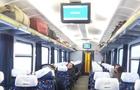 Як їхати новим потягом з Будапешта до Мукачева