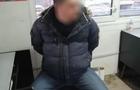 На Закарпатті затримали двох чоловіків з Ужгорода, яких розшукували львівські поліцейські