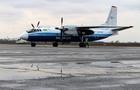 Рейс літаків з Києва до Ужгорода скасовано