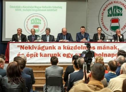 Закарпатських угорців не буде в прохідних списках партій на виборах до парламенту