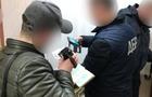 На Закарпатті проходить спецоперація по виявленню митників-хабарників