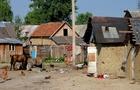 Київ хоче побудувати для ужгородських циган житло