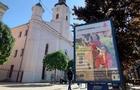 Суд заборонив демонтаж рекламних сітілайтів в центрі історичного Ужгорода (ВІДЕО)