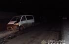 На Хустщині мікроавтобус збив 19-річного юнака. Постраждалий у реанімації