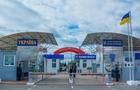 На Закарпатті закрили на тиждень пішохідний пропускний пункт зі Словаччиною в Селменцях