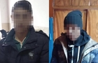 Берегівська прокуратура закінчила слідство стосовно двох неповнолітніх грабіжників