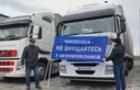 Закарпатські далекобійники підтримали всеукраїнську акцію протесту і погрожують заблокувати рух автотрасами