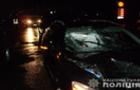 Двоє пішоходів загинули учора ввечері на дорогах області