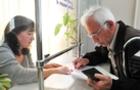 Хто подбає про людей похилого віку?