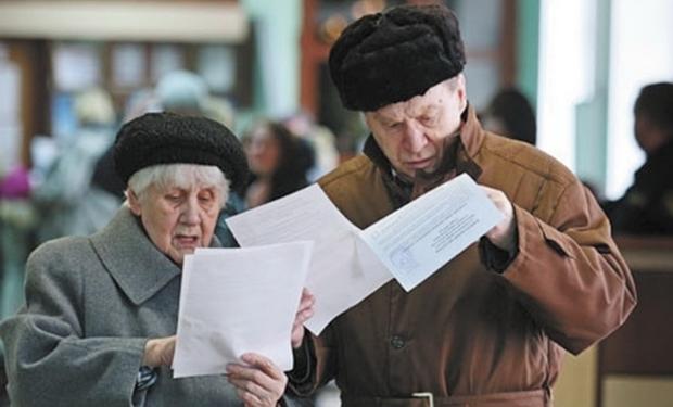 Що берегівчампотрібно знати про підвищення пенсій восени