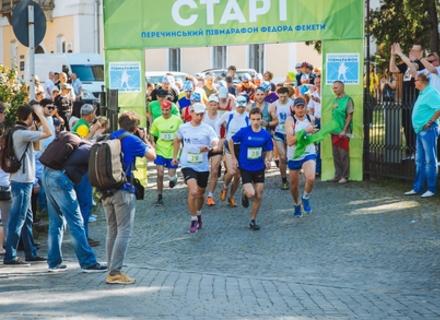 Міжкордоння: Як Кошице та Ужгород разом розвивають спорт