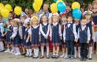 В Управлінні освіти Ужгорода рекомендують провести Свято першого дзвоника лише для першокласників та випускників