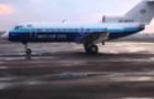 Виконання рейсу Ужгород-Київ-Ужгород зупинено на невизначений час