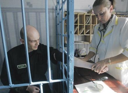Медзаклад, який обслуговує в'язнів в Ужгороді, не має ліцензії