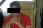 На Закарпатті суд виправдав, спійманого на хабарі ДАІшника