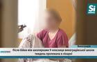 Побиту у Виноградові школярку виписали з лікарні (ВІДЕО)