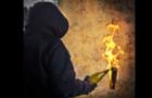 У Мукачеві вже втретє рекетири підпалили супермаркет Алма