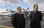 Яким був візит Президента Петра Порошенка на Закарпаття