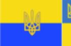 Прапор України: жовто-синій, чи синьо-жовтий - історик із Закарпаття