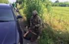 На Закарпатті військові продають зброю та вибухівку